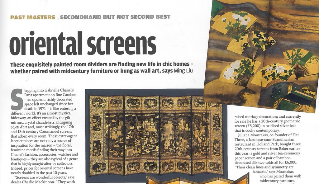 oriental-screens.jpg